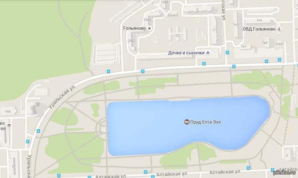 """Я раньше думал, что этот пруд называется """"Гольяновский"""". Но я ошибался..."""