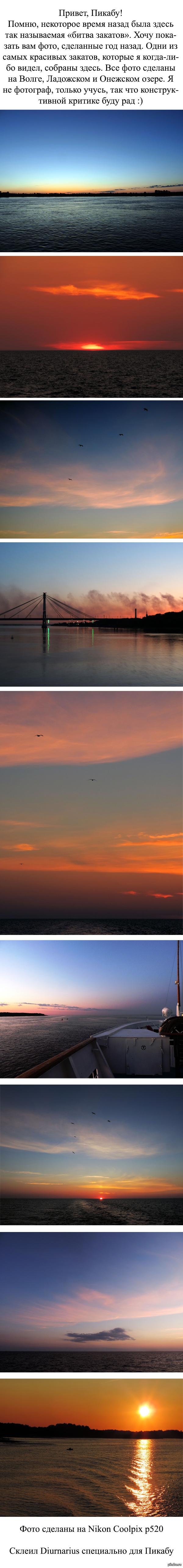 Карельские закаты Романтики путешествий пост