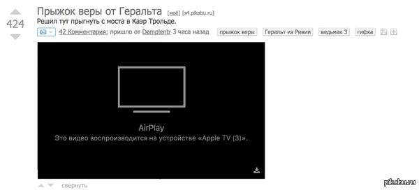 Нас обманули. GIF - это видео. Неожиданно обнаружил, что gif на пикабу это видео. И да, на 42 дюймовом телевизоре выглядит отвратительно.