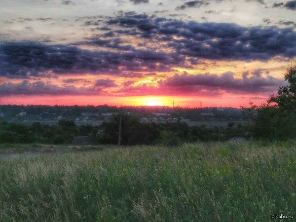Красота летнего вечера. Кривой Рог (09.06.15)