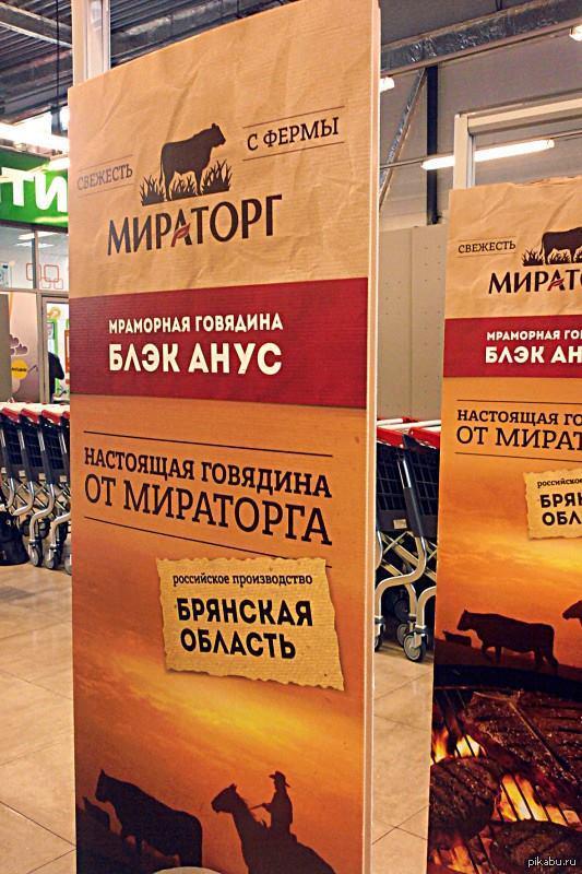 https://cs6.pikabu.ru/post_img/2015/06/10/1/1433890566_630766788.jpg