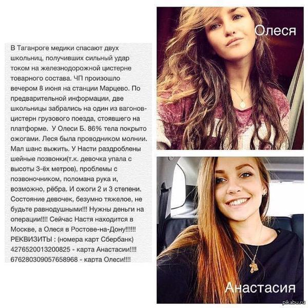 Пикабушники, помогите распространить Комментарий для минусов внутри      http://lifenews.ru/mobile/news/155347