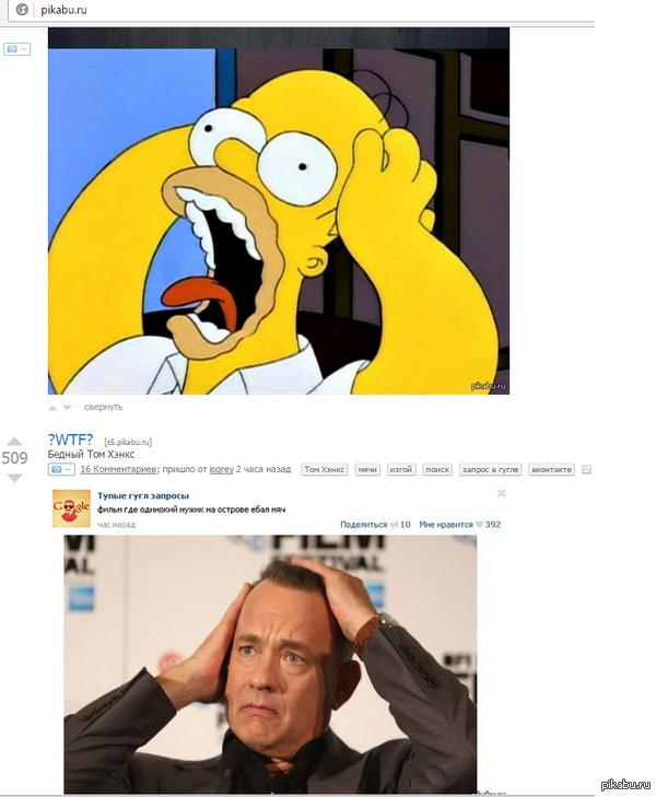 Гомер предчувствовал следующий пост не сразу понял что это разныые посты