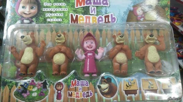 Маша и Медведи Это очень интересная сказка...