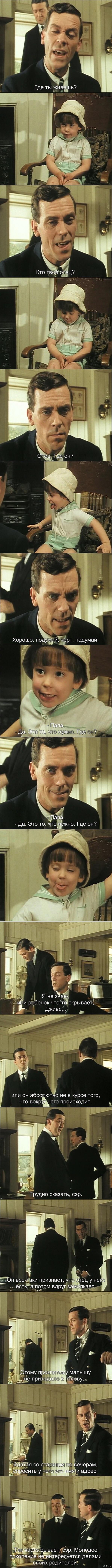 Немного английского юмора