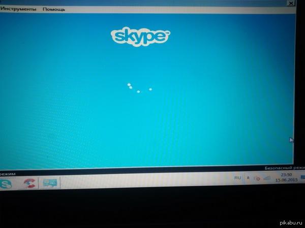Пикабу, выручай! Проблема с проклятым скайпом.Не хочет подключаться. Не запрашивает логин-пароль. Подключение в брандмауэре разрешено. Я в отчаянии. Есть тыжпрограммисты?