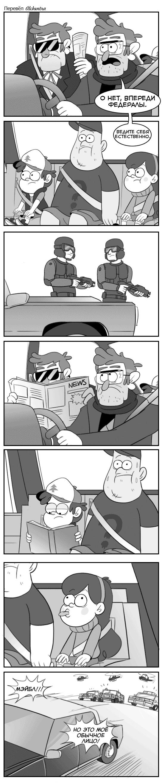 Непринуждённость Гифка by markmak moringmark.tumblr.com/post/121590867303
