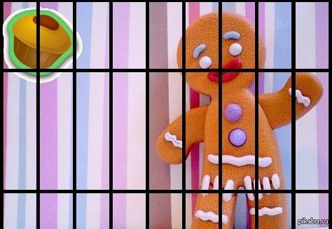 Внимание! Печеньке нужна ваша помощь! Вероломная Лига Зла бросила Печеньку в темницу. Пройдите этот квест, чтобы освободить её.