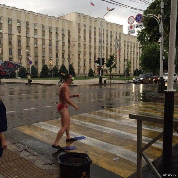 Краснодарские дожди Честно взято из ВК