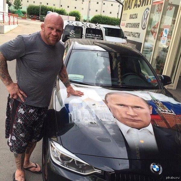 Джефф Монсон Будущий гражданин РФ) тут явно что-то зашкаливает