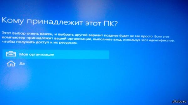 Трудности перевода Windows 10 Insider Preview. Извиняюсь за качество
