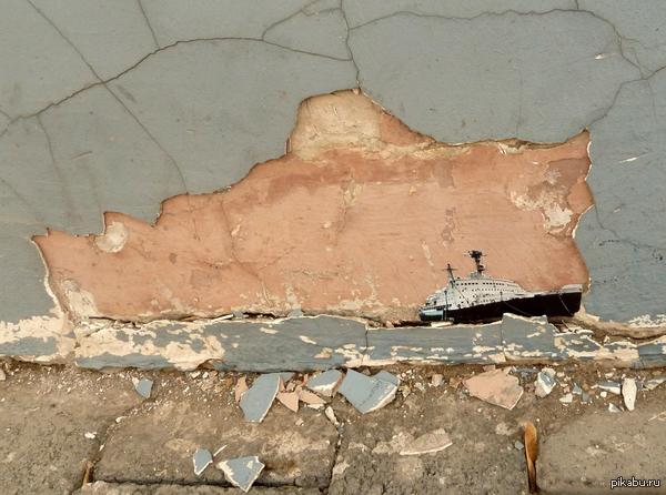 Уличное искусство в Перми