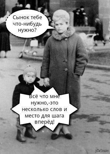 Виктор Цой и его мама!