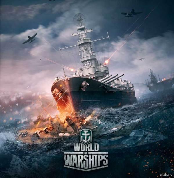 Скачать игру в корабли от создателей world of tanks