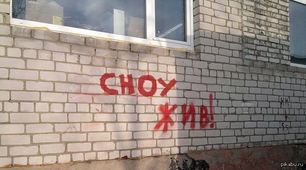 http://cs6.pikabu.ru/post_img/2015/06/30/8/1435672639_1306759192.jpg