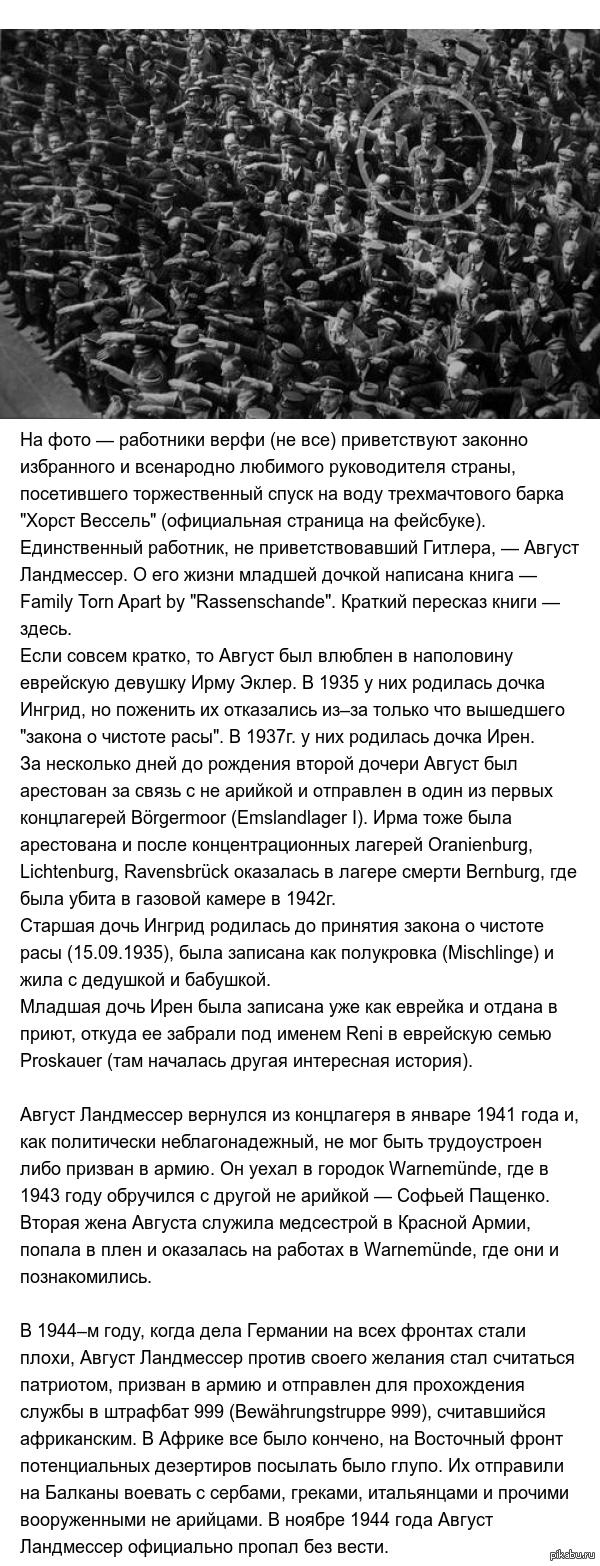 Не такой как все Знаю что фотка была, привожу немного информации. взял на dirty.ru