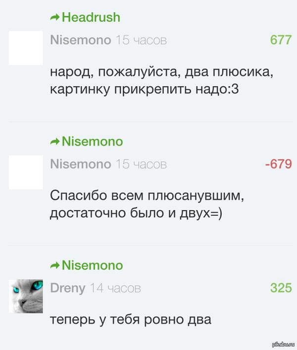"Перфекционизм на Пикабу. к посту <a href=""http://pikabu.ru/story/ulyibnulo_3467094"">http://pikabu.ru/story/_3467094</a>"