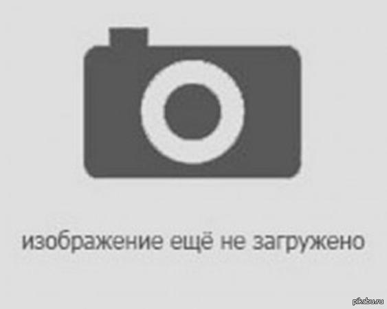 Изображение не найдено