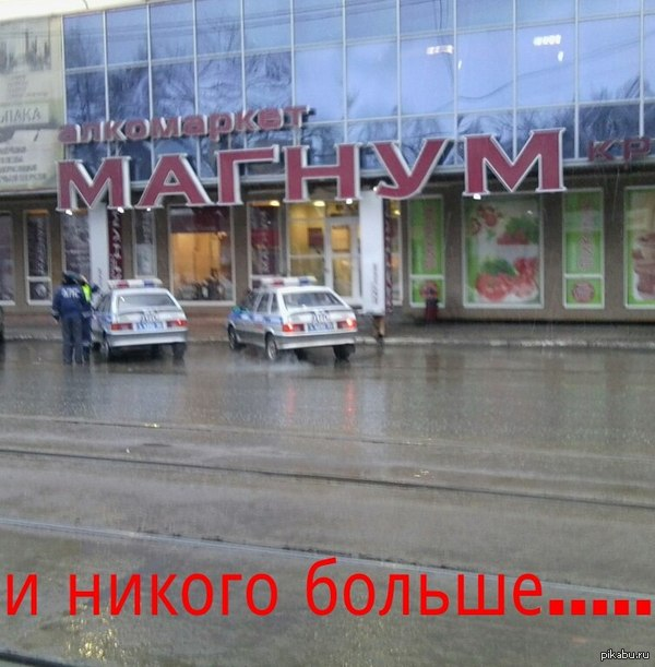 Алкомаркет Екатеринбург, ул. Московская