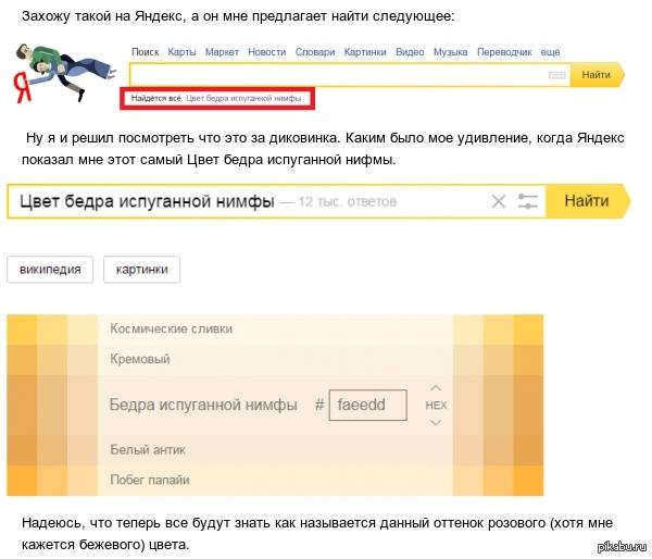 https://cs6.pikabu.ru/post_img/2015/07/07/5/1436253152_938216488.jpg