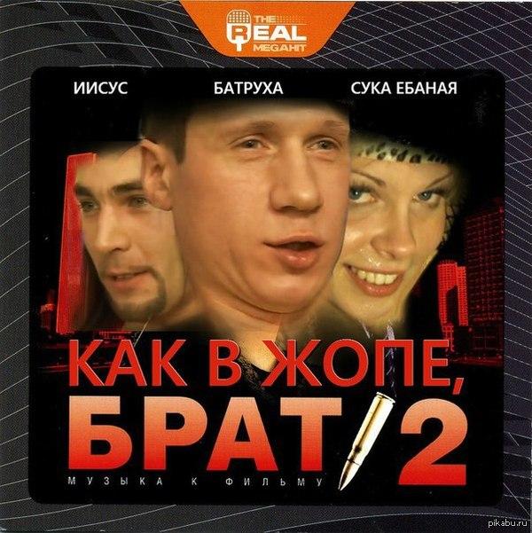 Музыка из псковского порно