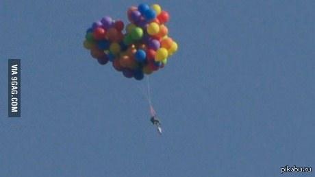 Мужчина был арестован после полета над городом Калгари в Канаде на стуле, прикрепленном к воздушным шарам. пруфы http://www.huffingtonpost.co.uk/2015/07/07/balloon-man-daniel-boria-arrested-flying-canada-deck-chair_n_7742078.html