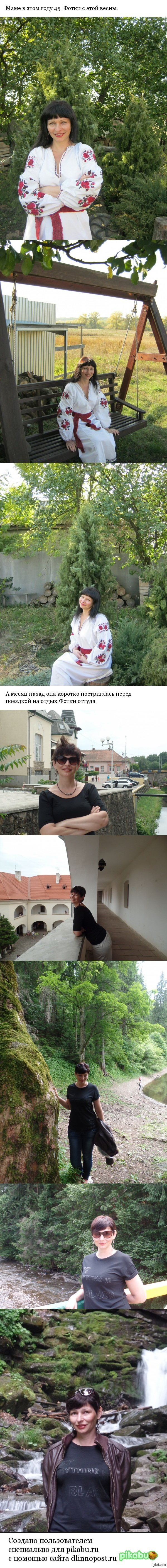 "Гордости пост В ответ на <a href=""http://pikabu.ru/story/v_ligu_molodo_vyigldyashchikh_3485090."">http://pikabu.ru/story/_3485090</a> П.с. В семье у нас три ребенка"