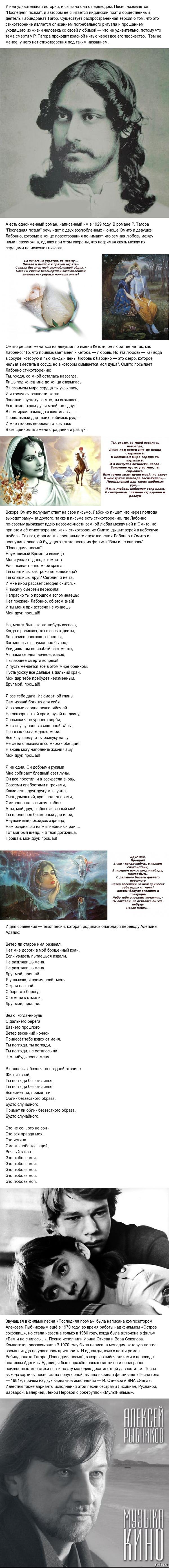 https://cs6.pikabu.ru/post_img/2015/07/12/10/1436722626_1594295906.jpg