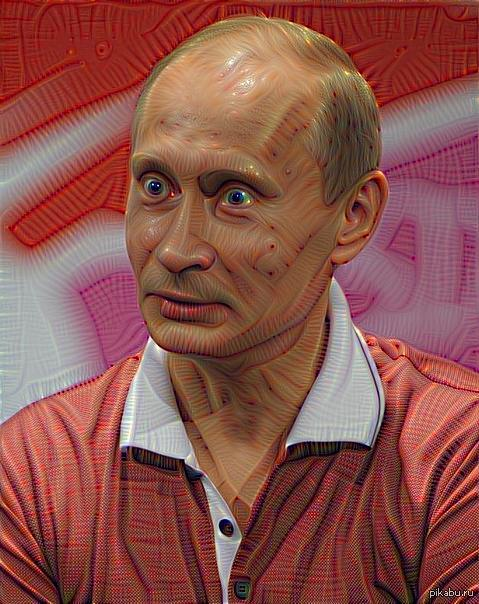 Путин в стиле арт деко. Я восхищен. Сделано с помощью dreamscopeapp.com/