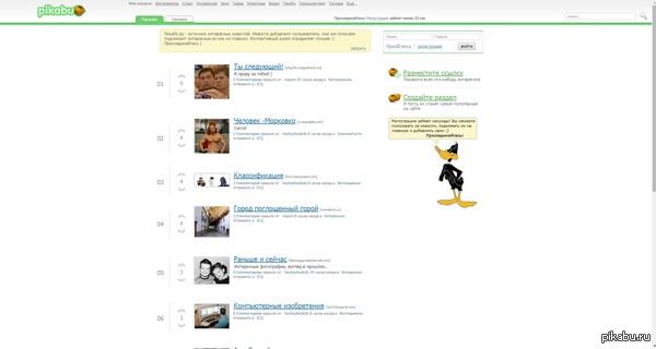 Купить прокси ipv4 России для накрутки лайков од, купить списки прокси socks5 серверов для почтовый спам socks5 онлайн для bulkmailerpro, прокси баз