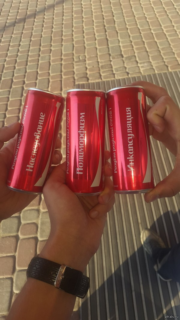 coca cola essay contest share the dream