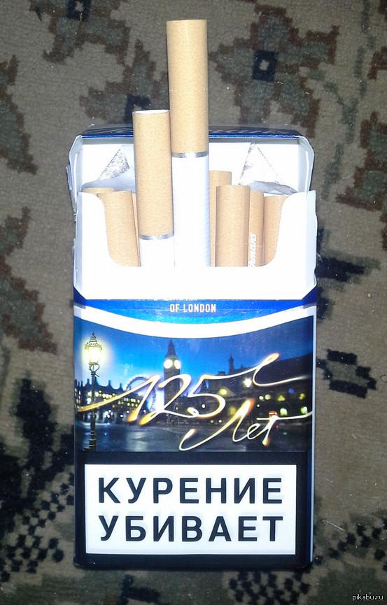 125 лет курение убивает Праздник какой то