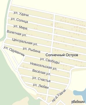 """Московская резервация хиппи и раста. Тыкал карту, набрел на это.  *Note: Виктор Рыбин - вокалист гр. """"Дюна"""""""