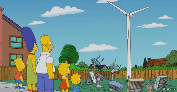 Гомер нашел решение проблемы малой мощности ветрогенераторов. Мир спасен! P.S. Провода от вентиляторов идут к Фландерсу