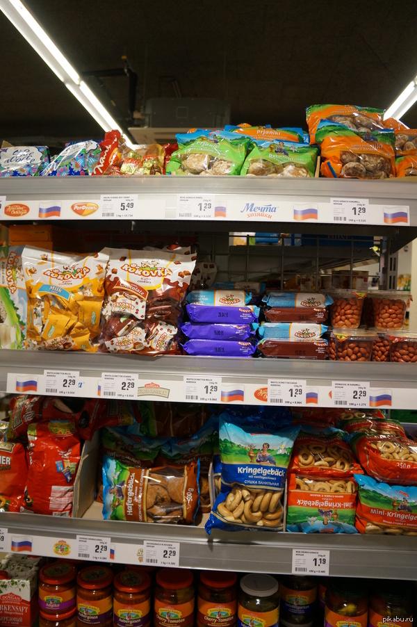 "Русские товары в Кёльне В ответ на пост: <a href=""http://pikabu.ru/story/na_polkakh_supermarketa_v_kitae_3519802"">http://pikabu.ru/story/_3519802</a>"