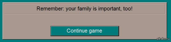 Помните: ваша семья тоже важна! Пауза в компьютерной игре.