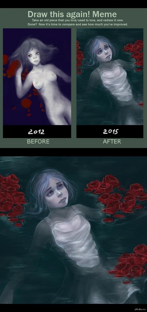 Три года разницы. Один и тот же рисунок. Для того, чтобы понять есть ли какой-то прогресс, художники иногда перерисовывают свои старые работы. Вот и я решила перерисовать свой старый рисунок.