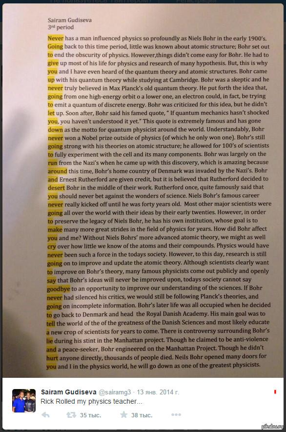 rick roll physics essay