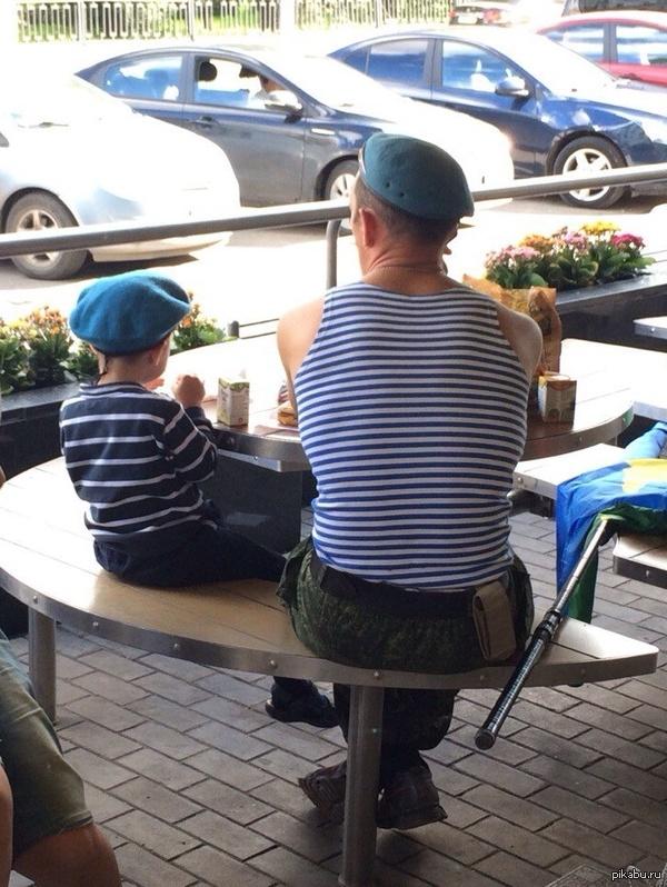 Отец и сын Милота