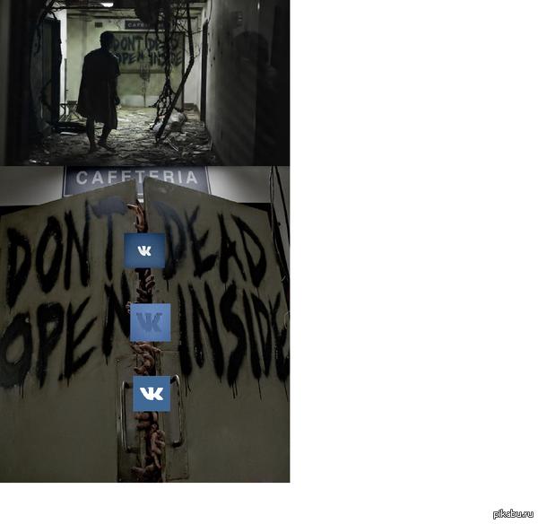 Don`t dead open inside