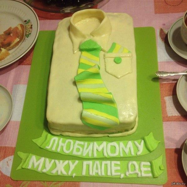 Тортик Сестра испекла папе на день рождения.
