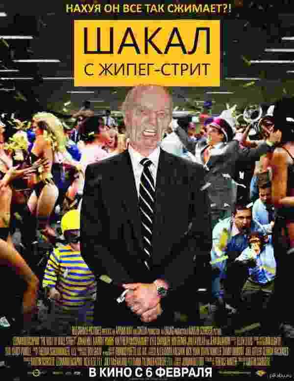 Скоро в кино Критики предвещают бум среди пользователей сайта ОК.ру