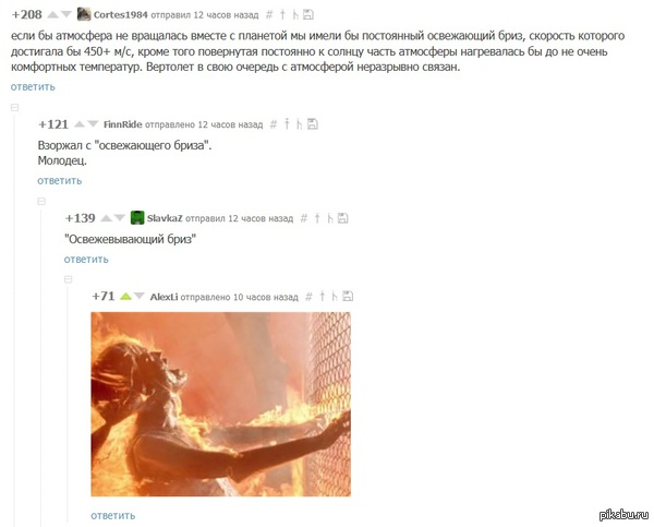 Позитивные бодрящие комментарии