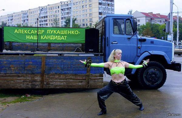 Коротко о предвыборной агитации в Беларуси