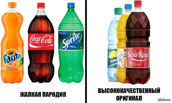 Беларусы поймут