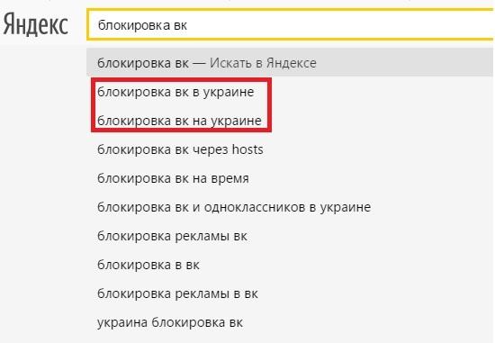 Единственное, что меня интересует в новости про санкции Украины.
