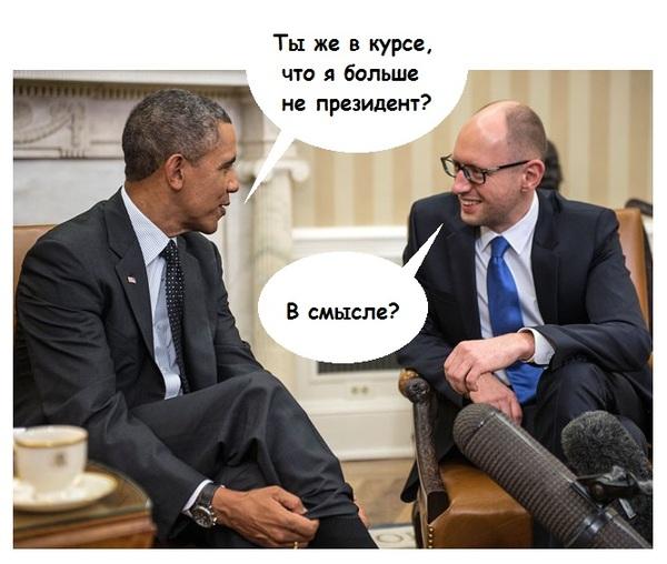 Лучше поздно, чем никогда... Политика, Обама, Арсений Яценюк, Украина