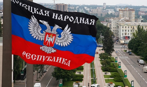 Россия создаст туристический кластер на территории ДНР и ЛНР днр, лнр, днр и лнр, новороссия, русский мир, туризм, госдума, Политика
