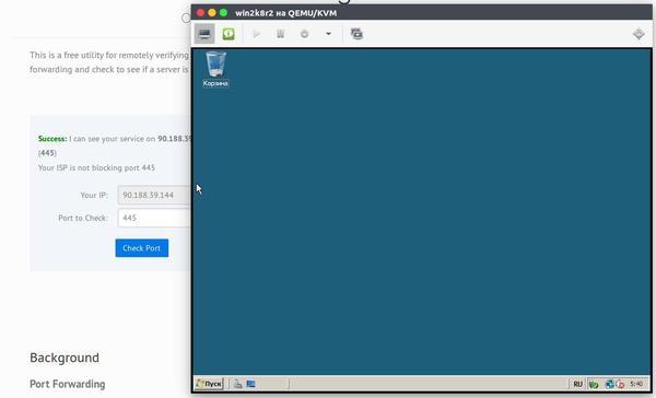 Ловим WannaCry на живца WannaCry, Когда админу делать нечего