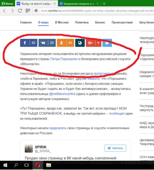 Проблемы с доступом к Вконтакте.ком? Введите цифру один перед названием сайта